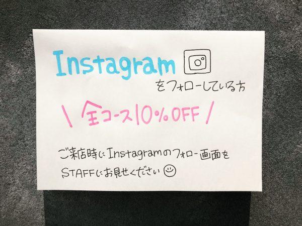 Instagram200人フォロワー様ありがとうございます!